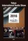 2016 Tokyo International Audio Show (English version)