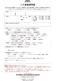 2018 東京インターナショナルオーディオショウ入場登録用紙