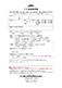 2019 東京インターナショナルオーディオショウ入場登録用紙